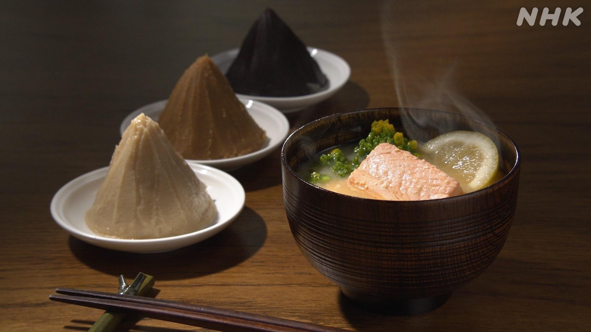 美の壺 味噌