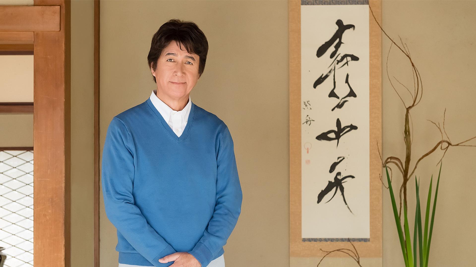美の壺 豆腐